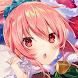 神姫覚醒メルティメイデン-美少女ゲームアプリ-