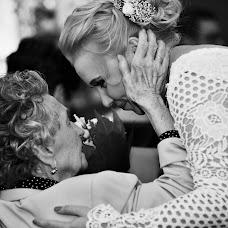 Wedding photographer Lilla Lakatos (Lullabyphotos). Photo of 03.09.2018