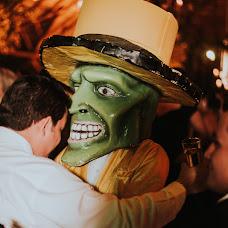 Fotógrafo de bodas Ramy Lopez (Ramylopez1). Foto del 14.10.2017