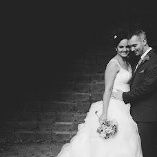 Φωτογράφος γάμων Dávid Vörös (davidvoros). Φωτογραφία: 01.11.2016