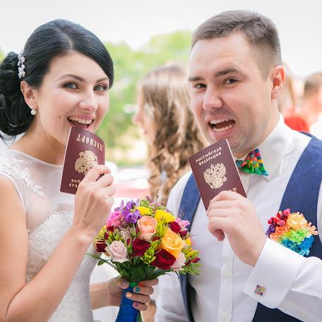 Wedding photographer Darya Mazurenko (DaryaM27). Photo of 26.11.2015