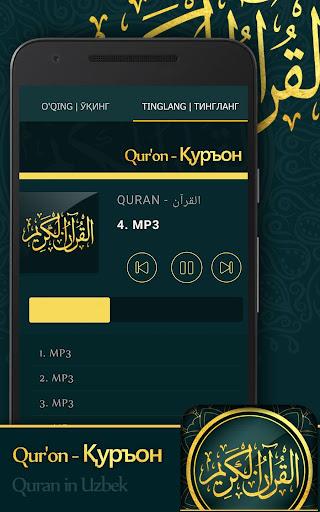 Uzbek Quran - O'zbek tilida Qur'on 1.0.0 Screenshots 4