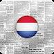 Kranten Nederland - Androidアプリ