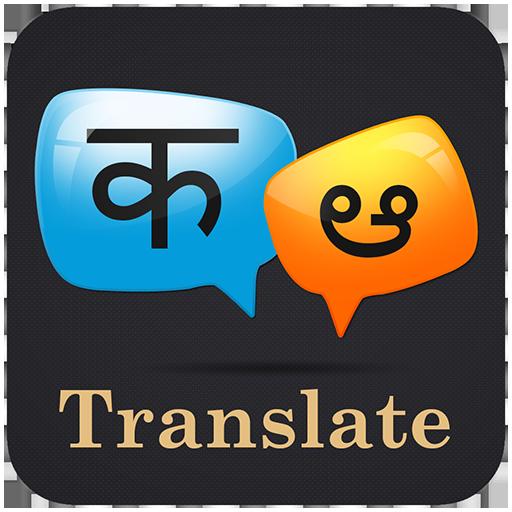 Hindi Telugu Translator - Apps on Google Play