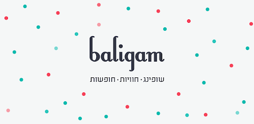 אפליקציית באליגם baligam app (apk) free download for Android/PC/Windows screenshot