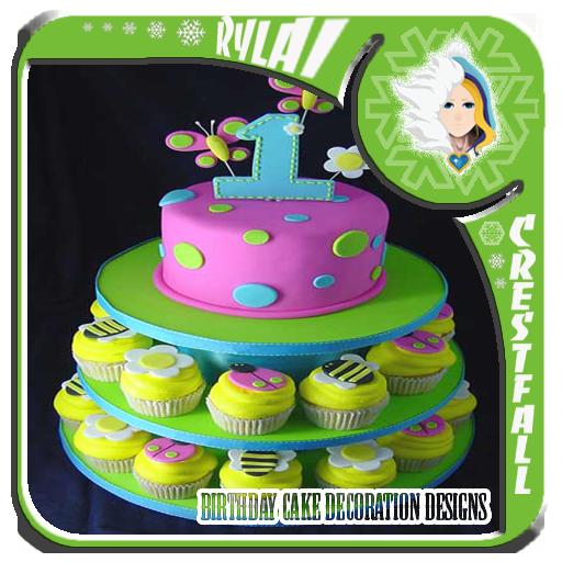 誕生日ケーキデコレーション 生活 LOGO-玩APPs