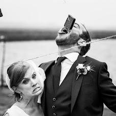 Wedding photographer Micha Sodderland (MichaSodderland). Photo of 30.08.2016
