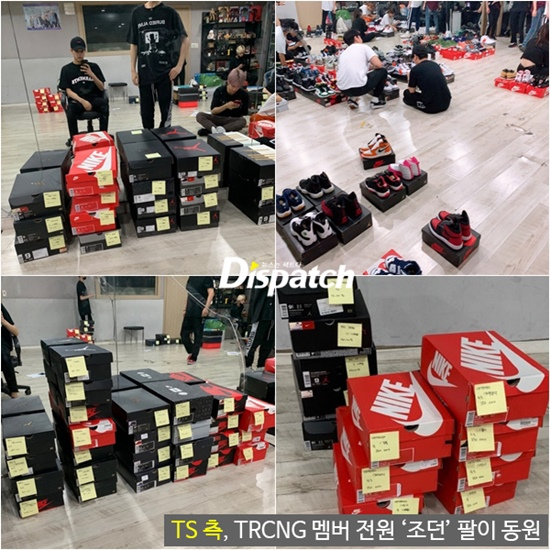 trcng dispatch agency 12
