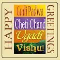 Ugadi, Vishu, GudiPadwa Wishes icon