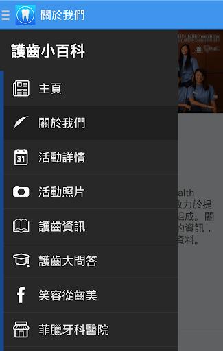 Honey Singh – Windows Apps on Microsoft Store