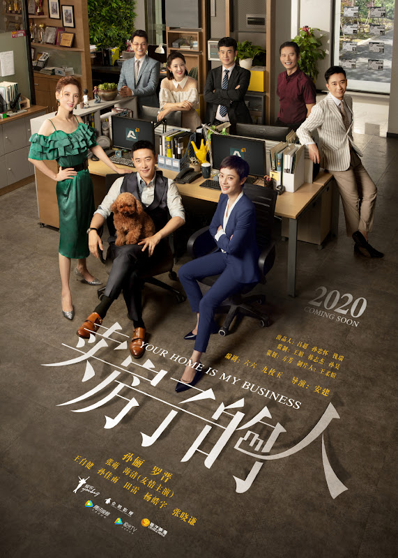 I Will Find You a Better Home China Drama