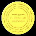 Pure Land Rebirth Dhāraṇī icon