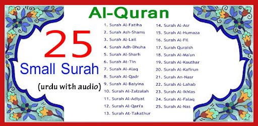 25 Small Surah Urdu - Apps on Google Play