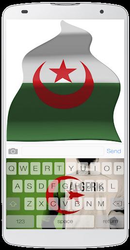 Algeria Keyboard Theme