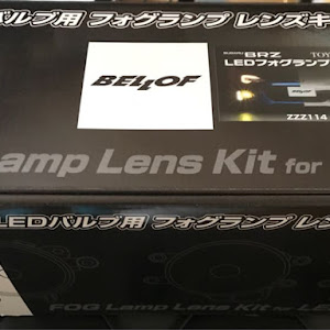 86 ZN6 GT・6MT・2017年式のカスタム事例画像 Hiroki@ZN6さんの2017年11月17日14:04の投稿