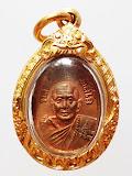 เหรียญเม็ดแตง หลวงปู่หมุน รุ่นเสาร์ห้าบูชาครู เนื้อทองแดง ปี 2543 บล็อกนิยม ๑ ขีด
