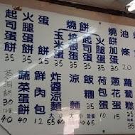 秦小姐豆漿