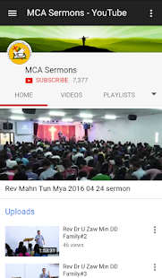 mcathailand- screenshot thumbnail