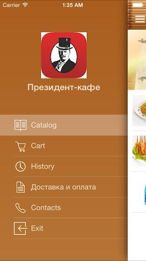 Президент-кафе