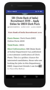 Government Job Alerts & Sarkari Result Screenshot