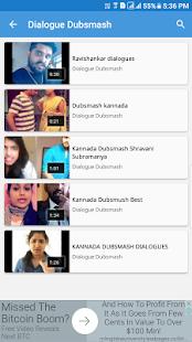 Kannada Dubsmash Videos - náhled