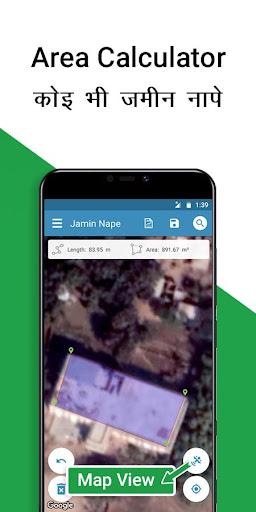 Area Calculator | jamin napna mobile se ss3