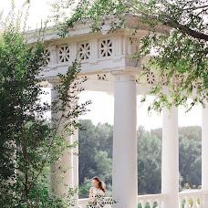 Wedding photographer Anastasiya Myshenkova (photonaya). Photo of 21.11.2016