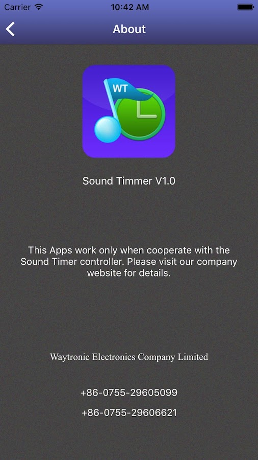 Sound Timer- screenshot