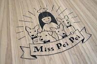 Miss Pei Pei 寵物友善餐廳