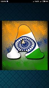 [Download Indian Flag Letter Alphabet for PC] Screenshot 2