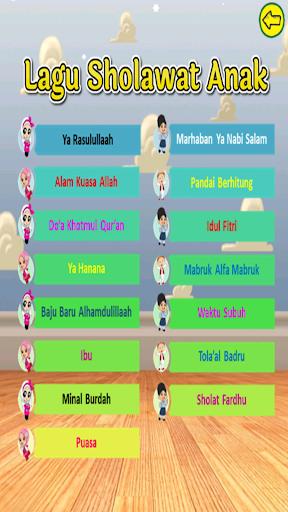 Lagu Sholawat Anak Lengkap 1.0.0 screenshots 2