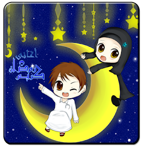 اغاني رمضان بدون نت screenshot 3