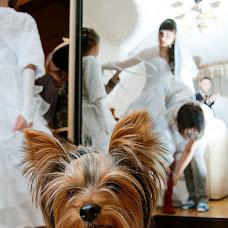 Wedding photographer Irina Sumchenko (sumira). Photo of 09.12.2012