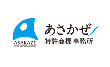asakaze-patent-logo