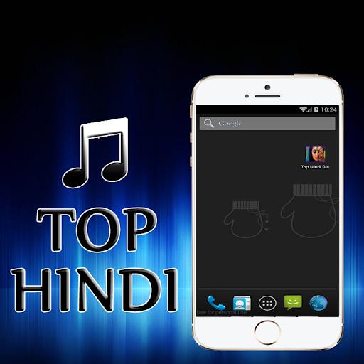 新しいヒンディー語の歌