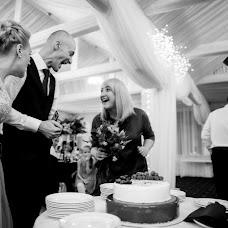 Wedding photographer Ekaterina Denisova (EDenisova). Photo of 03.11.2018