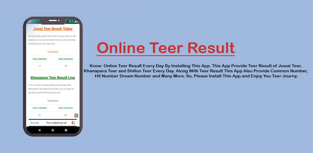 Download Teer Manager APK latest version 1 0 for android devices