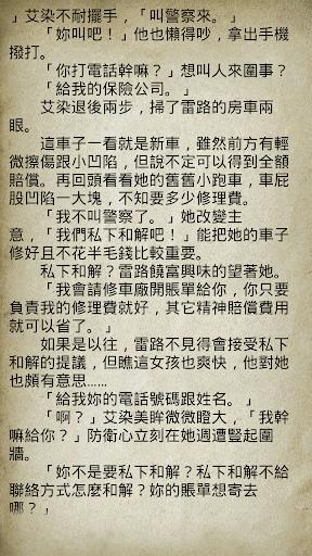 安祖缇言情小说