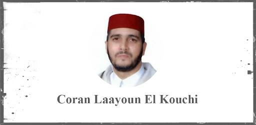 coran laayoun kouchi