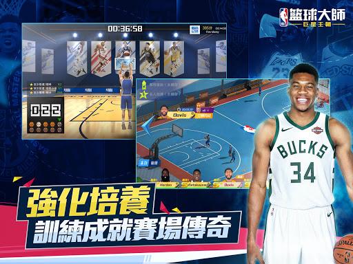 NBAu7c43u7403u5927u5e2b - Carmelo Anthonyu91cdu78c5u4ee3u8a00 android2mod screenshots 9
