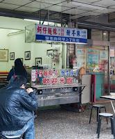 寶島麵線站