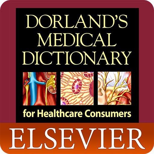 Oxford Medical Dictionary Ebook