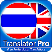 Thai - English Translator