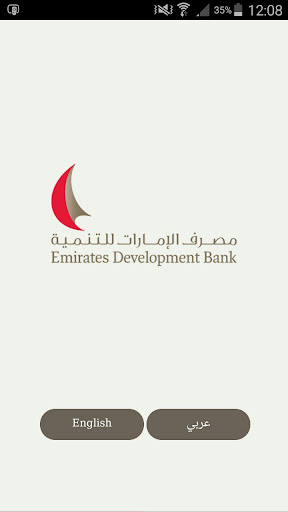 Emirates Development Bank