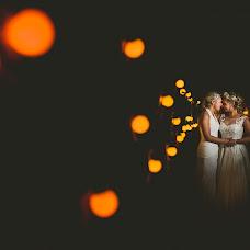 Wedding photographer Luke Bell (lukebellphoto). Photo of 24.08.2016