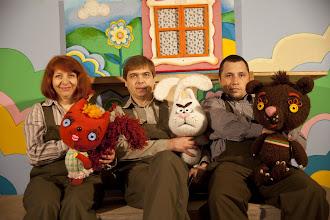 """Photo: Актеры, играющие в спектакле """"Бука"""""""