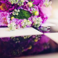 Wedding photographer Tatyana Mozzhukhina (kipriona). Photo of 09.02.2016