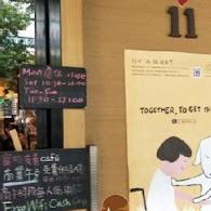 11 Cafe'