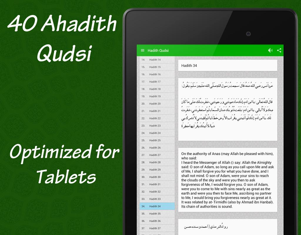 Hadith Qudsi with Audio- screenshot