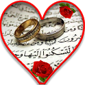 Husband & Wife happiness Guide icon
